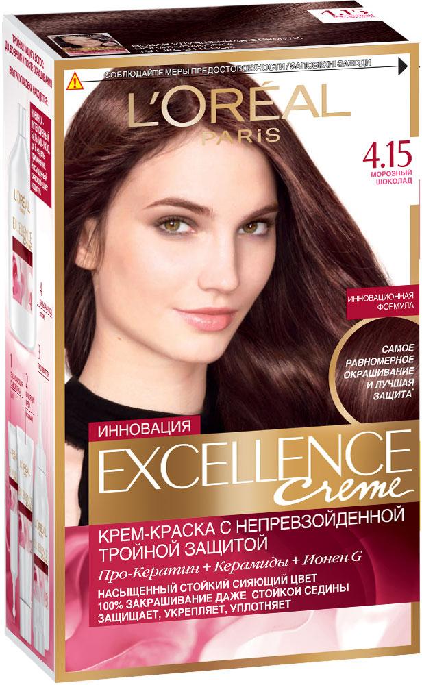 LOreal Paris Стойкая крем-краска для волос Excellence, оттенок 4.15, Морозный шоколадC5730100Крем-краска для волос Экселанс защищает волосы до, во время и после окрашивания. Уникальная формула краскииз Керамида, Про-Кератина и активного компонента Ионена G, которые обеспечивают 100%-ное окрашивание седины и способствуют длительному сохранению интенсивности цвета. Сыворотка, входящая в состав краски, оказывает лечебное действие, восстанавливая поврежденные волосы, а густая кремовая текстура краски обволакивает каждый волос, насыщая его интенсивным цветом. Специальный бальзам-уход делает волосы плотнее, укрепляет их, восстанавливая естественную эластичность и силу волос. В состав упаковки входит: защищающая сыворотка (12 мл), флакон-аппликатор с проявителем (72 мл), тюбик с красящим кремом (48 мл), флакон с бальзамом-уходом (60 мл), аппликатор-расческа, инструкция, пара перчаток.1. Укрепляет волосы 2. Защищает их 3. Придает волосам упругость 3. Насыщеннный стойкий сияющий цвет 4. Закрашивает до 100% седых волос