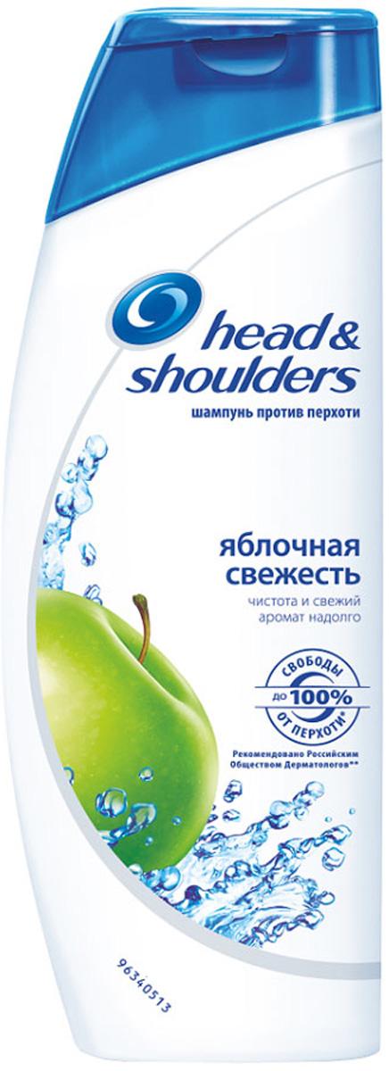 Шампунь против перхоти Head & Shoulders Яблочная свежесть, 600 мл, Head&Shoulders