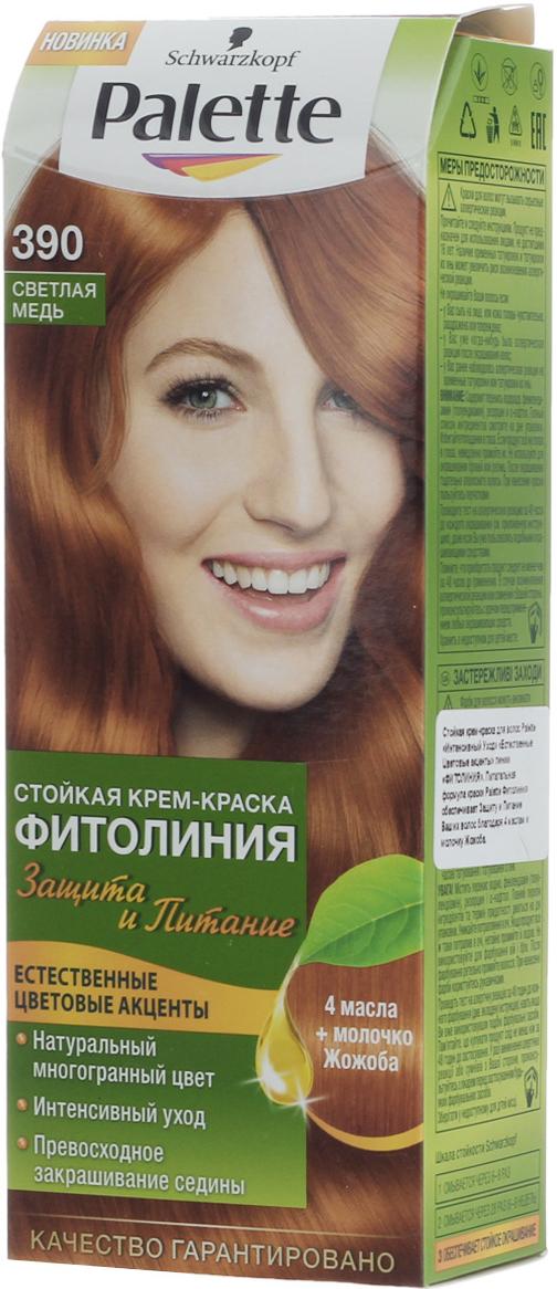 PALETTE Краска для волос ФИТОЛИНИЯ оттенок 390 Светлая медь, 110 мл