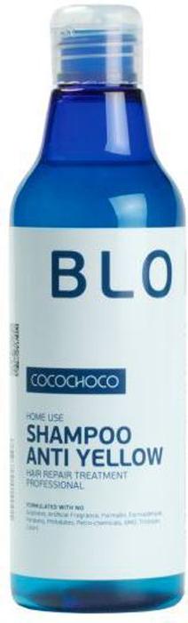 CocoChoco BLOND Шампунь для осветленных волос 250 мл001Шампунь Blonde Shampoo Anti Yellow предназначен для ухода за блондированными волосами, а также применяется после процедуры кератинового восстановления волос, помогая максимально сохранить результат на длительный период времени. Шампунь мягко ухаживает за ослабленными после обесцвечивания волосами, обеспечивает бережное очищение и глубокое питание, восстанавливает структуру и обеспечивает нейтрализацию жёлтых пигментов, что помогает поддерживать холодные оттенки блонд. Волосы становятся более крепкими, здоровыми и ухоженными. Шампунь не содержит красителей, нейтрализация происходит за счет светоотражающих компонентов, поэтому он подходит для ежедневного использования.