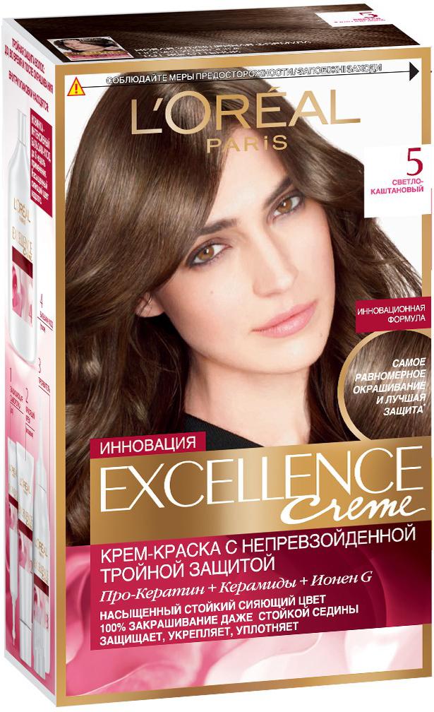 LOreal Paris Стойкая крем-краска для волос Excellence, оттенок 5, Светло-каштановыйWL-81138282Крем-краска для волос Экселанс защищает волосы до, во время и после окрашивания. Уникальная формула краскииз Керамида, Про-Кератина и активного компонента Ионена G, которые обеспечивают 100%-ное окрашивание седины и способствуют длительному сохранению интенсивности цвета. Сыворотка, входящая в состав краски, оказывает лечебное действие, восстанавливая поврежденные волосы, а густая кремовая текстура краски обволакивает каждый волос, насыщая его интенсивным цветом. Специальный бальзам-уход делает волосы плотнее, укрепляет их, восстанавливая естественную эластичность и силу волос. В состав упаковки входит: защищающая сыворотка (12 мл), флакон-аппликатор с проявителем (72 мл), тюбик с красящим кремом (48 мл), флакон с бальзамом-уходом (60 мл), аппликатор-расческа, инструкция, пара перчаток.1. Укрепляет волосы 2. Защищает их 3. Придает волосам упругость 3. Насыщеннный стойкий сияющий цвет 4. Закрашивает до 100% седых волос