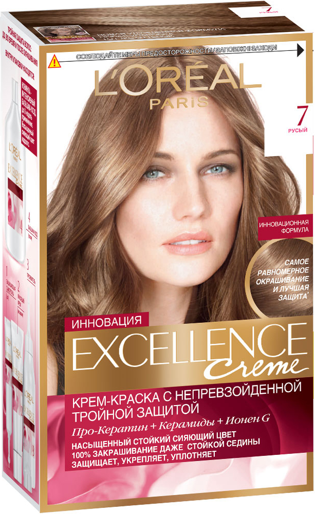 LOreal Paris Стойкая крем-краска для волос Excellence, оттенок 7, РусыйA0692528Крем-краска для волос Экселанс защищает волосы до, во время и после окрашивания. Уникальная формула краскииз Керамида, Про-Кератина и активного компонента Ионена G, которые обеспечивают 100%-ное окрашивание седины и способствуют длительному сохранению интенсивности цвета. Сыворотка, входящая в состав краски, оказывает лечебное действие, восстанавливая поврежденные волосы, а густая кремовая текстура краски обволакивает каждый волос, насыщая его интенсивным цветом. Специальный бальзам-уход делает волосы плотнее, укрепляет их, восстанавливая естественную эластичность и силу волос. В состав упаковки входит: защищающая сыворотка (12 мл), флакон-аппликатор с проявителем (72 мл), тюбик с красящим кремом (48 мл), флакон с бальзамом-уходом (60 мл), аппликатор-расческа, инструкция, пара перчаток.1. Укрепляет волосы 2. Защищает их 3. Придает волосам упругость 3. Насыщеннный стойкий сияющий цвет 4. Закрашивает до 100% седых волос
