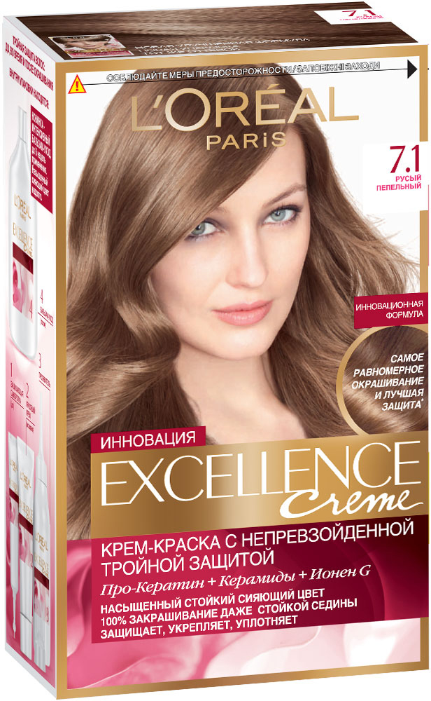 """L'Oreal Paris Стойкая крем-краска для волос """"Excellence"""", оттенок 7.1, Русый пепельный"""