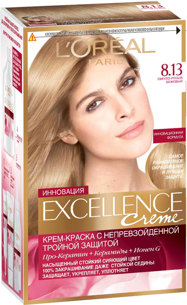 LOreal Paris Стойкая крем-краска для волос Excellence, оттенок 8.13, Светло-русый бежевыйLC-81212718Крем-краска для волос Экселанс защищает волосы до, во время и после окрашивания. Уникальная формула краскииз Керамида, Про-Кератина и активного компонента Ионена G, которые обеспечивают 100%-ное окрашивание седины и способствуют длительному сохранению интенсивности цвета. Сыворотка, входящая в состав краски, оказывает лечебное действие, восстанавливая поврежденные волосы, а густая кремовая текстура краски обволакивает каждый волос, насыщая его интенсивным цветом. Специальный бальзам-уход делает волосы плотнее, укрепляет их, восстанавливая естественную эластичность и силу волос. В состав упаковки входит: защищающая сыворотка (12 мл), флакон-аппликатор с проявителем (72 мл), тюбик с красящим кремом (48 мл), флакон с бальзамом-уходом (60 мл), аппликатор-расческа, инструкция, пара перчаток.1. Укрепляет волосы 2. Защищает их 3. Придает волосам упругость 3. Насыщеннный стойкий сияющий цвет 4. Закрашивает до 100% седых волос