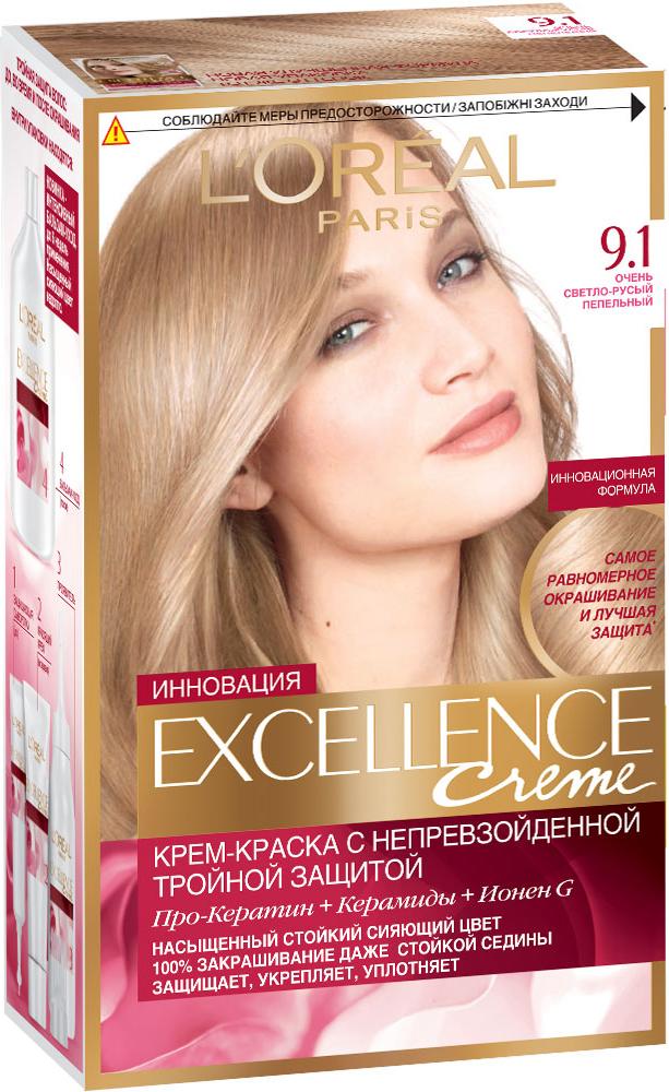 LOreal Paris Стойкая крем-краска для волос Excellence, оттенок 9.1, Очень светло-русый пепельныйLC-81212704Крем-краска для волос Экселанс защищает волосы до, во время и после окрашивания. Уникальная формула краскииз Керамида, Про-Кератина и активного компонента Ионена G, которые обеспечивают 100%-ное окрашивание седины и способствуют длительному сохранению интенсивности цвета. Сыворотка, входящая в состав краски, оказывает лечебное действие, восстанавливая поврежденные волосы, а густая кремовая текстура краски обволакивает каждый волос, насыщая его интенсивным цветом. Специальный бальзам-уход делает волосы плотнее, укрепляет их, восстанавливая естественную эластичность и силу волос. В состав упаковки входит: защищающая сыворотка (12 мл), флакон-аппликатор с проявителем (72 мл), тюбик с красящим кремом (48 мл), флакон с бальзамом-уходом (60 мл), аппликатор-расческа, инструкция, пара перчаток.1. Укрепляет волосы 2. Защищает их 3. Придает волосам упругость 3. Насыщеннный стойкий сияющий цвет 4. Закрашивает до 100% седых волос