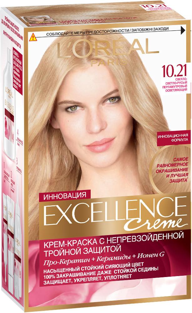 LOreal Paris Стойкая крем-краска для волос Excellence, оттенок 10.21, Светло-светло русый перламутровый осветляющийC4036525Крем-краска для волос Экселанс защищает волосы до, во время и после окрашивания. Уникальная формула краскииз Керамида, Про-Кератина и активного компонента Ионена G, которые обеспечивают 100%-ное окрашивание седины и способствуют длительному сохранению интенсивности цвета. Сыворотка, входящая в состав краски, оказывает лечебное действие, восстанавливая поврежденные волосы, а густая кремовая текстура краски обволакивает каждый волос, насыщая его интенсивным цветом. Специальный бальзам-уход делает волосы плотнее, укрепляет их, восстанавливая естественную эластичность и силу волос. В состав упаковки входит: защищающая сыворотка (12 мл), флакон-аппликатор с проявителем (72 мл), тюбик с красящим кремом (48 мл), флакон с бальзамом-уходом (60 мл), аппликатор-расческа, инструкция, пара перчаток.1. Укрепляет волосы 2. Защищает их 3. Придает волосам упругость 3. Насыщеннный стойкий сияющий цвет 4. Закрашивает до 100% седых волос