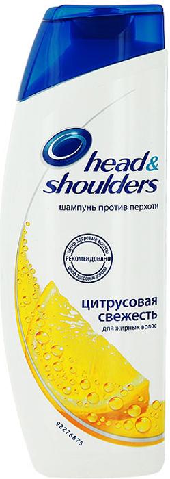 Шампунь против перхоти Head & Shoulders Цитрусовая свежесть, 400 мл, Head&Shoulders