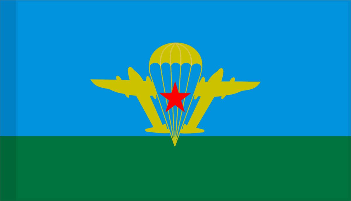 Флаг Ratel  ВДВ России , двухсторонний, 90 х 135 см - Национальная Атрибутика