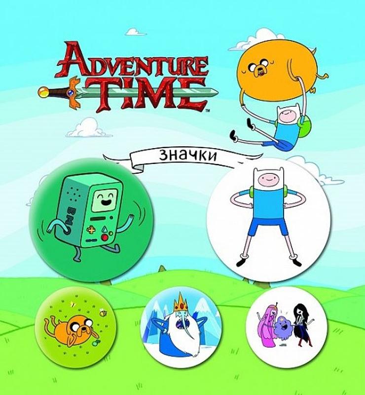Набор значков Эксмо Adventure Time. Сумасшедшая вселенная, 4 х 4 см, 5 шт978-5-69998-588-3ОСТОРОЖНО! Данный продукт может снести голову фанатам Времени Приключений! Редакция полностью несет ответственность за яркие эмоции и восторг от этих закладок.Вы держите в руках первые официальные проекты мультсериала №1 во всем мире– Время Приключений! СУПЕРзначки с героями мультфильма теперь на полках всех книжных страны. Возьмите их и окунитесь в яркий мир Джейка, Финна, Принцессы Пупырки, Бубльгум, Ледяного короля и других любимых героев саги! В комплект входят: БМО, Ледяной король, Принцесса Пупырка, принцесса Бубльгум, Джейк и, конечно же, Финн!Абсолютно алгебраично!Для кого это:- для тех, кто просто обожает вселенную Времени Приключений- для тех, кто хочет отличаться от других- для любителей стиля в мелочахФишки:- яркие эксклюзивные дизайны- единственные официальные продукты самого популярного мультсериала - множество персонажей