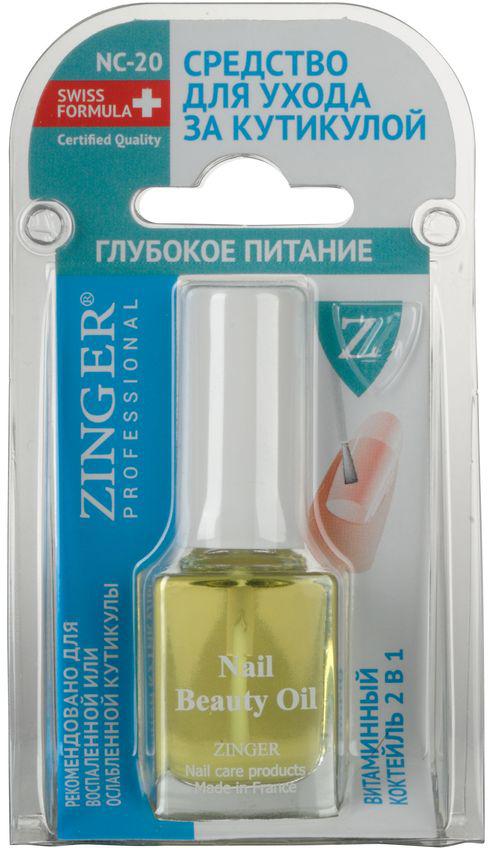 Zinger Средство для ухода за кутикулой Глубокое питание NC20, 12 мл77879Двойное решение для ногтей и кутикул. Содержит витамины А и F, экстракт лимона. Глубоко питает, увлажняет и смягчает кутикулу. Ускоряет процессы регенерации кожи. Заживляет потрескавшиеся участки кутикулы. Укрепляет ногти, устраняет ломкость.Как ухаживать за ногтями: советы эксперта. Статья OZON Гид
