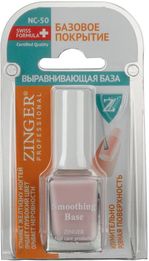 Zinger Базовое покрытие Выравнивающая база NC50, 12 мл77887Средство для выравнивания поверхности ногтей. Идеально заполняет мелкие трещинки и бороздки на неровных ногтях. Придает глубокий цвет и дополнительный объем. Устраняет желтизну ногтей. Ухаживающий комплекс.Как ухаживать за ногтями: советы эксперта. Статья OZON Гид