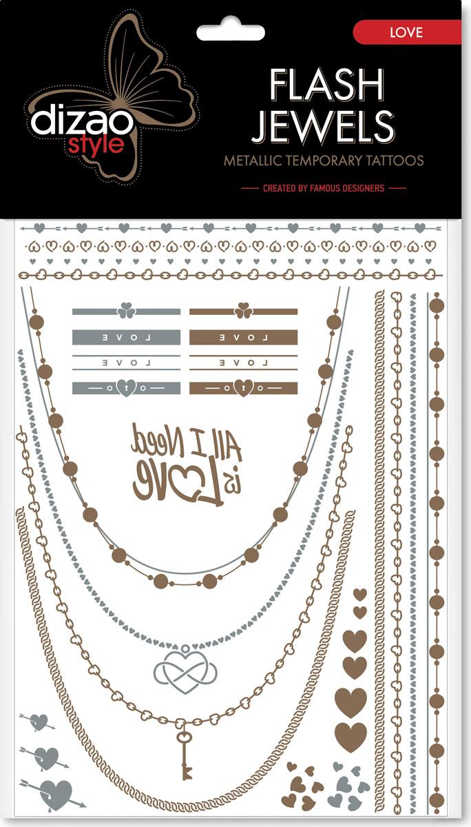 Dizao Временные золотые тату Flash Jewels: Любовь5292452002502Оригинальные золотистые временные татуировки Dizao Flash Jewels: Любовь позволят вам добавить изысканный штрих к вашему образу. В набор входит множество разнообразных дизайнов, которые вы сможете сочетать по своему вкусу. Откройте для себя мир идеальных линий и оригинальных дизайнов, которые заблистают на вашей коже благородным блеском золота и серебра. Позвольте украшениям стать органичной частью вашего тела. Следуйте самым последним тенденциям и всегда оставайтесь на пике моды. Подарите себе роскошь и непревзойденный стиль с тату Dizao. Премиальные золотые временные тату Flash Jewels:- имеют уникальные дизайны-держатся на коже продолжительное время, не теряя привлекательности -легко наносятся и удаляются -не вызывают покраснений и раздражений, не содержат токсичных компонентовПрименять временные тату невероятно легко: вырежьте понравившуюся аппликацию, наложите ее рисунком вниз на сухую чистую кожу, прижмите к аппликации мокрую губку или ватный диск в течении 30 секунд, а затем удалите бумагу и позвольте аппликации высохнуть. Для того, чтобы удалить временную татуировку, нанесите на аппликацию косметическое или оливковое масло и осторожно сотрите ватным диском.