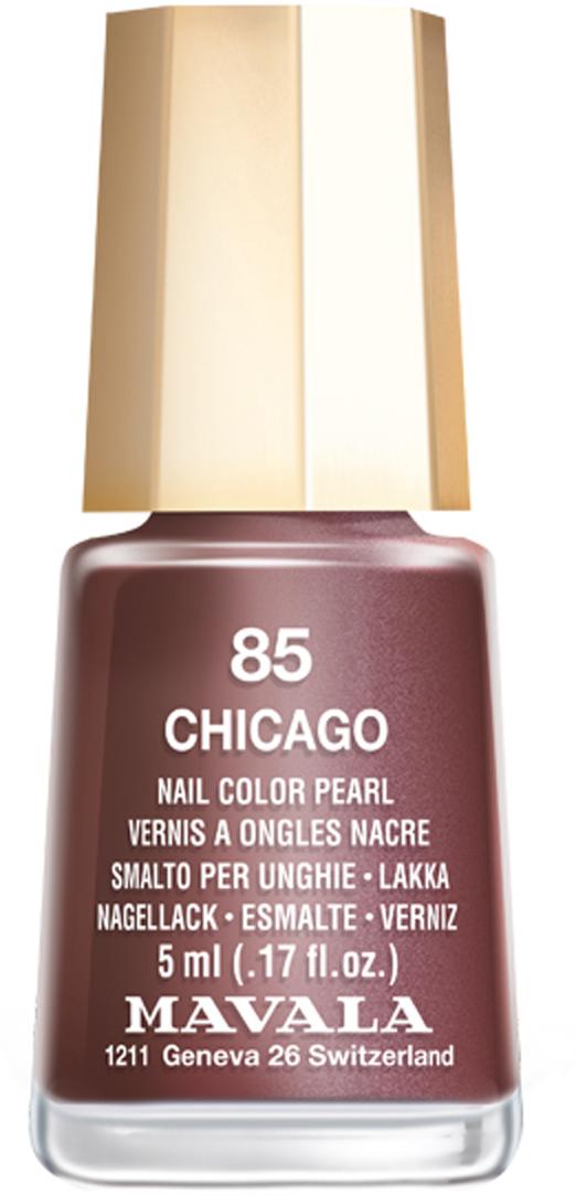 Mavala Лак для ногтей Chicago, Тон 85, 5 мл