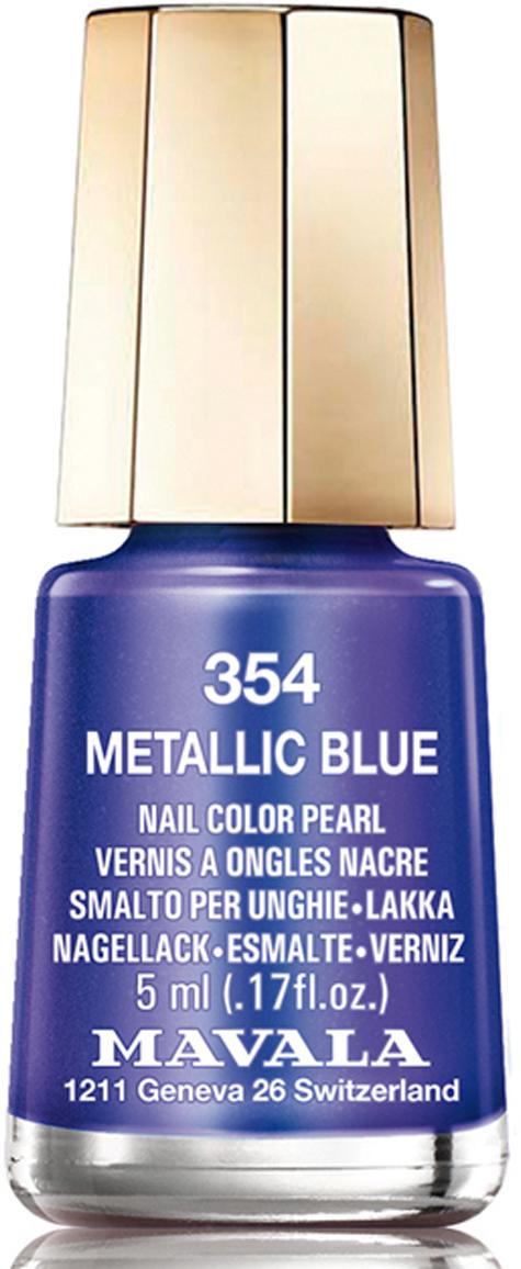 Mavala Лак для ногтей Синий кобальт/Metallic Blue, Тон 354, 5 мл08-1399Лаки для ногтей Mavala представлены классическими и ультрамодными оттенками. Они пропускают воздух даже через 3-4 слоя, давая возможность ногтям дышать. Специально разработанный состав лаков позволяет им оставаться свежими и насыщенными долгое время.Лаки не содержат толуол, формальдегид, камфору, дибутил фталат, канифоль и добавленный никель.Как ухаживать за ногтями: советы эксперта. Статья OZON Гид