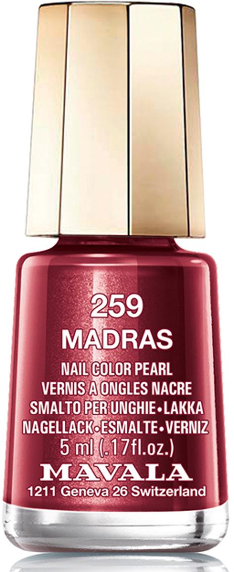 Mavala Лак для ногтей Мадрас/Madras, Тон 259, 5 мл