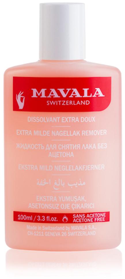 Mavala Жидкость для снятия лака Розовая Pink 100 мл