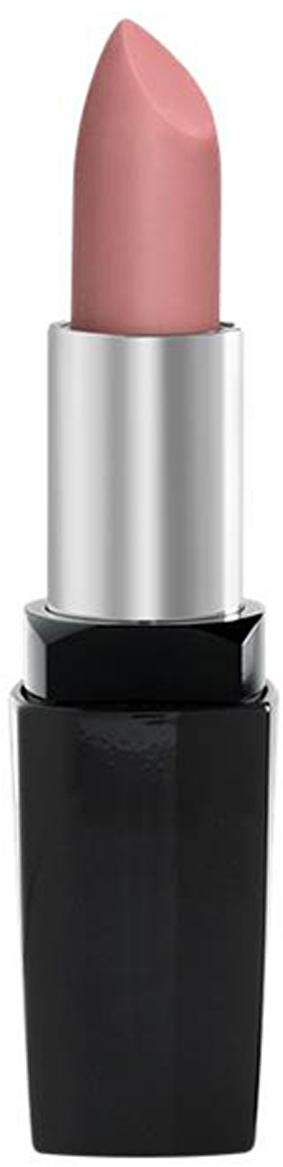 Isa Dora Помада для губ матовая Perfect Matt Lipstick 07, 4,5 г111107Сатиновый матовый эффект на губах. Насыщенная пигментами формула. Смягчающие, увлажняющие и защитные свойства. Легко наносится и приносит приятные ощущения в течение дня - не сушит губы. Не содержит ароматизаторов. Продукт прошел клинические испытания.Какая губная помада лучше. Статья OZON Гид