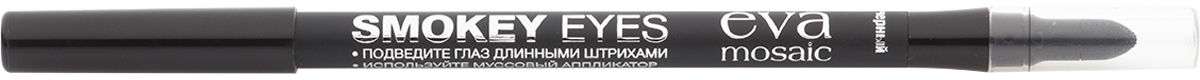 Eva Mosaic Карандаш для глаз Smokey Eyes с аппликатором, 1,2 г, Черный159064Мягкий карандаш с аппликатором для легкой и плавной растушевки.- интенсивный цвет- четкая линия- эргономичный спонжик для легкой растушевки