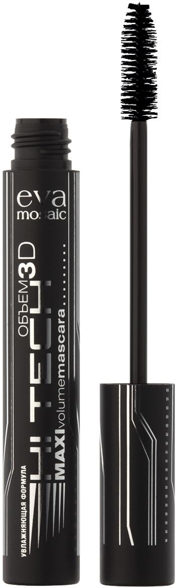Eva Mosaic Тушь для ресниц Хай-Тек для объема и удлинения, 10 мл, Черная685190Объемная тушь для длинных пушистых ресниц! - имеет текстуру крема, не образует комочков - разделяет даже самые маленькие реснички - содержит уникальный полимерный комплекс и увлажняющие ингредиенты - один оттенок - универсальный черный У туши Хай-тек - специально разработанная высокотехнологичная инновационная щеточка с ультрамягкими щетинками из полого волокна диаметром всего 0,13 мм. Они расположены под определенным углом и с определенной частотой - так, что реснички легко попадают между ними, а специальная шероховатая поверхность обеспечивает быстрое и удобное нанесение туши. Густой ворс позволяет отделять реснички друг от друга и тем самым увеличивать их объём. А благодаря разной длине ворсинок удается равномерно прокрашивать реснички разной длины и жесткости. Коническая форма кончика щеточки позволят легко нанести тушь даже на самые маленькие и короткие ресницы в уголках глаз.