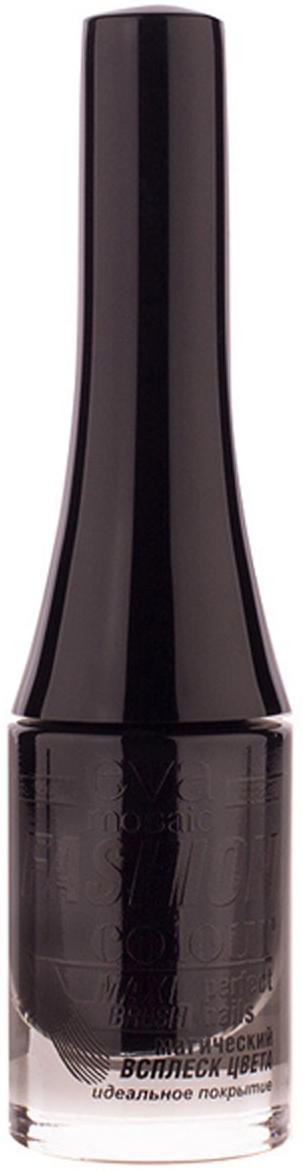 Eva Mosaic Лак для ногтей Fashion Colour, 6 мл, 049 Черная Ночь