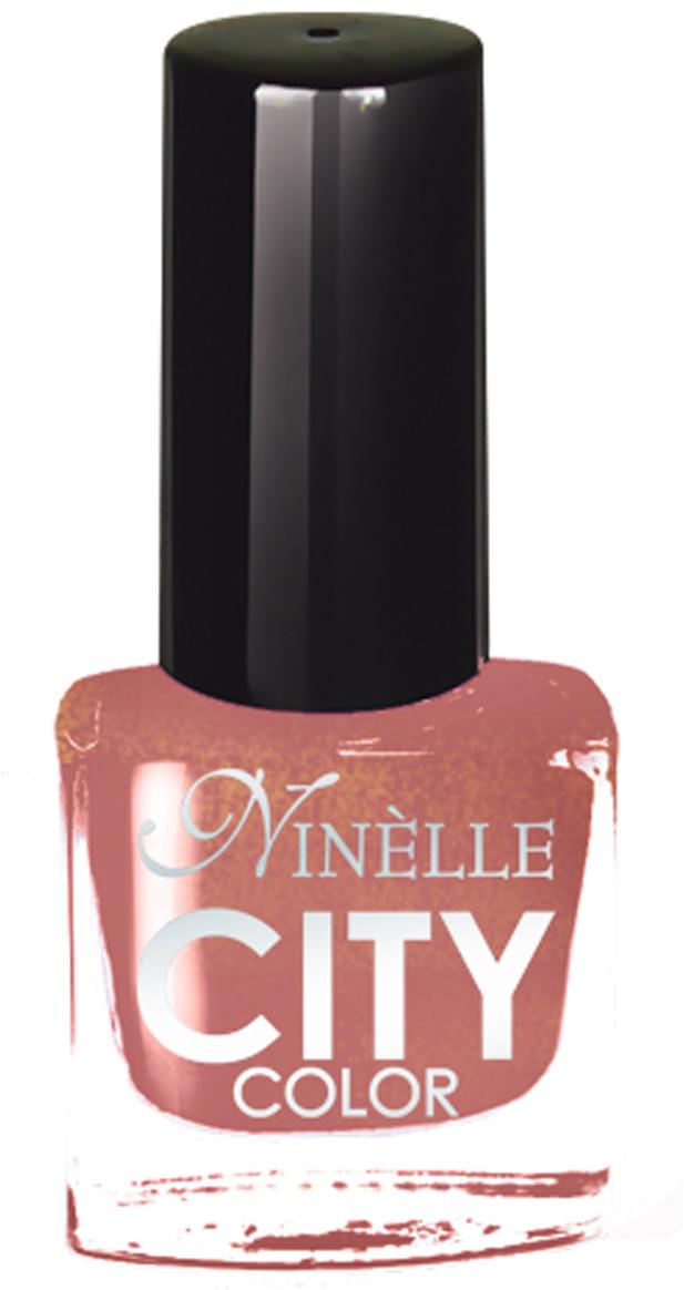 Ninelle Лак для ногтей City Color №1641111N10821Формула уникальна и безупречна: лак быстро сохнет, гарантирует идеальную цветопередачу и потрясающий блеск, а также непревзойденную стойкость. Лак для ногтей City color выравнивает поверхность ногтя, делая его идеально гладким и безупречно глянцевым. Высокая концентрация пигментов и новая кисть заметно упростили маникюрную процедуру - лаки теперь можно наносить одним слоем. Удобная кисточка поможет распределить лак быстро и с максимальной точностью, что позволяет равномерно нанести лак даже на короткие ногти. В состав входят ухаживающие компоненты, предотвращающие повреждения ногтей.Как ухаживать за ногтями: советы эксперта. Статья OZON Гид