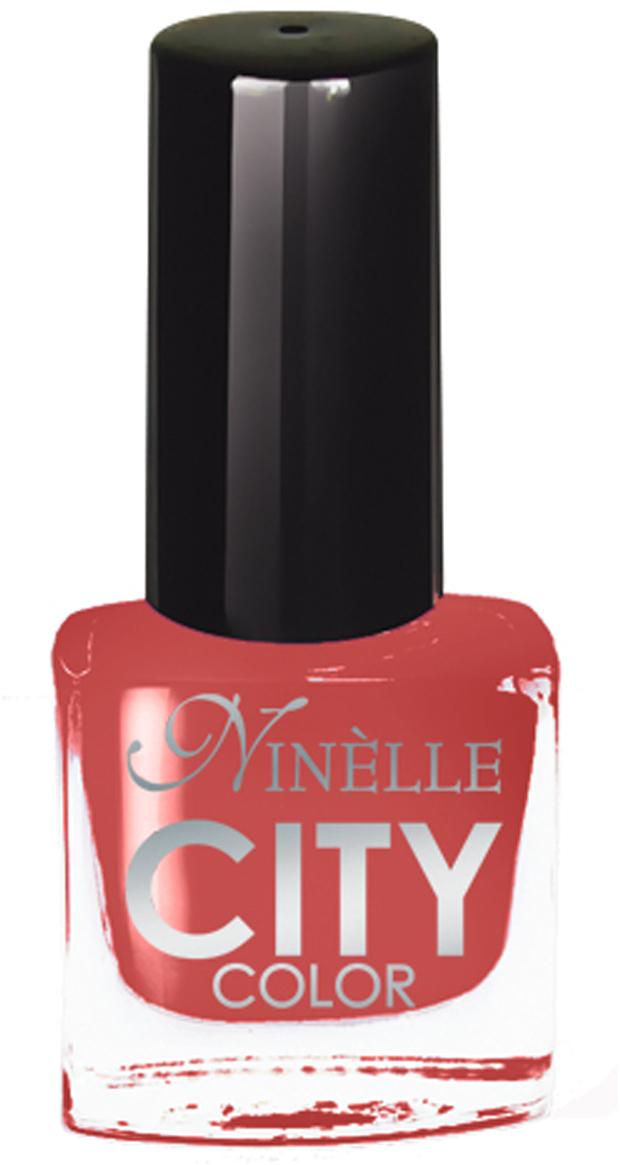 Ninelle Лак для ногтей City Color №1681115N10825Формула уникальна и безупречна: лак быстро сохнет, гарантирует идеальную цветопередачу и потрясающий блеск, а также непревзойденную стойкость. Лак для ногтей City color выравнивает поверхность ногтя, делая его идеально гладким и безупречно глянцевым. Высокая концентрация пигментов и новая кисть заметно упростили маникюрную процедуру - лаки теперь можно наносить одним слоем. Удобная кисточка поможет распределить лак быстро и с максимальной точностью, что позволяет равномерно нанести лак даже на короткие ногти. В состав входят ухаживающие компоненты, предотвращающие повреждения ногтей.Как ухаживать за ногтями: советы эксперта. Статья OZON Гид