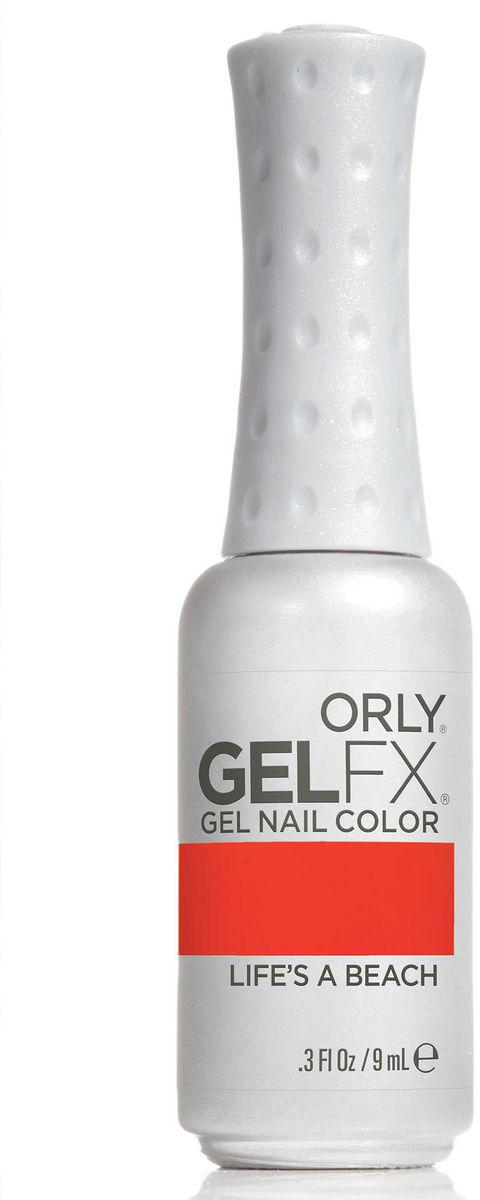 Orly Гель-лак для ногтей Gel FX Gel Nail Lacquer 876 Life's a Beach .3oz/9мл30876Профессиональная система гель-маникюра GELFX содержит витамины A, Е и В5, исключает возникновение проблем с ногтями, обладает свойством выравнивания ногтей, и главное, дарит невероятно стойкий маникюр на целых две недели.Палитра с рейтинговыми оттенками ORLY позволяет с легкостью подобрать нужный цвет к новому образу.Как ухаживать за ногтями: советы эксперта. Статья OZON Гид