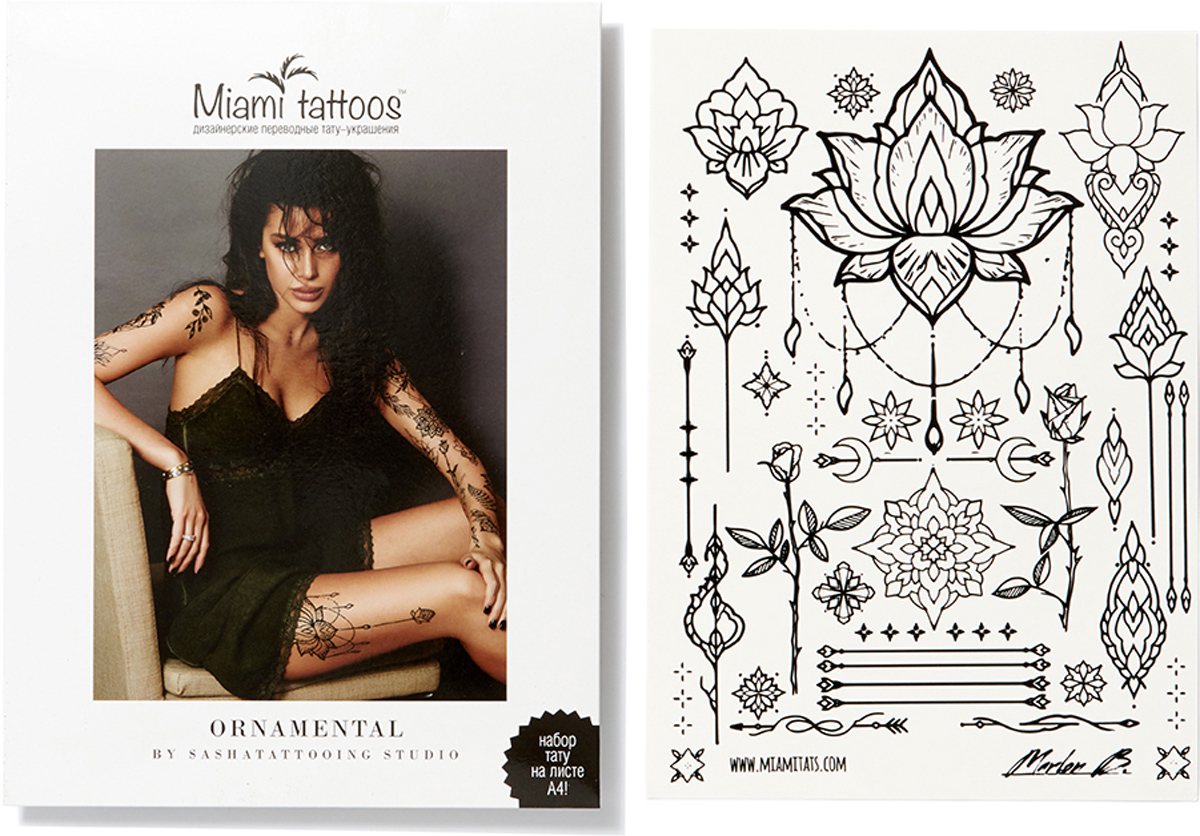 Miami Tattoos Переводные тату Ornamental by SashaTattooing Studio, 1 лист 29,7 см x 21 см19-5009Miami Tattoos - это дизайнерские переводные тату-украшения. Коллекция Ornamenta - это чёрные тату, неотличимые от настоящих, нарисованные профессиональными татуировщики модной студии SashaTattooing Studio. На больших листах в формате А4 расположились как крупные узоры, так и миниатюрные. Для производства Miami Tattoos используются только качественные, яркие и стойкие краски. Они не вызывают аллергию идержатся до семи дней!