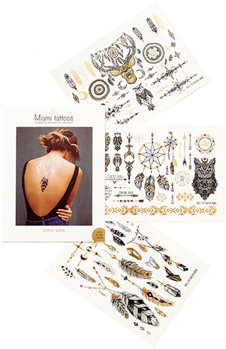 Miami Tattoos Флэш тату Miami Tattoos Gypsy Soul 3 листа 20 см х 15 смMT0002Miami Tattoos - это дизайнерские переводные тату-украшения. Рисунки для коллекции Gypsy Soul родились благодаря всеобщей увлеченностью фестивальным стилем бохо-шик, любви к индейским и африканским мотивами на подиумах. Главными звездами сета, кроме оленя и изящно вырисованных сов, являются перья – они здесь всевозможных размеров и форм. Для производства Miami Tattoos используются только качественные, яркие и стойкие краски. Они не вызывают аллергию идержатся до семи дней!