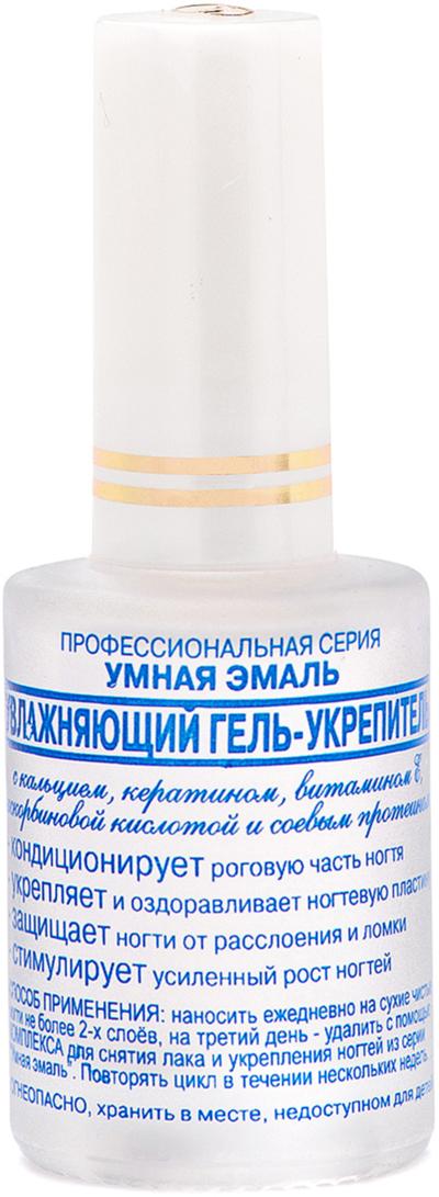 Frenchi Умная Эмаль Увлажняющий гель-укрепитель, 11 млУТ00000388«Увлажняющий Гель - Укрепитель» - один из самых современных препаратов по уходу и содержанию ногтей. Очень важным критерием здоровья ногтей является уровень их увлажнённости. Препарат идеально восстанавливает этот уровень, делая ногтевую пластину более упругой, крепкой и эластичной. Специально разработанная формула средства обогащена натуральными добавками, витамином Е, аскорбиновой кислотой, кератином и кальцием. Регулярное применение препарата уже через несколько недель подарит Вашим ногтям здоровую крепость, увлажнённость и естественную красотуКак ухаживать за ногтями: советы эксперта. Статья OZON Гид