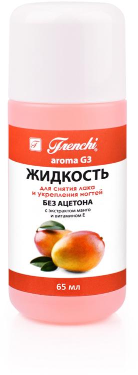 Frenchi aroma G3 Жидкость для снятия лака и укрепления ногтей 65 мл (с экстрактом манго)УТ00000784Жидкость для снятия лака и укрепления ногтей Frenchi aroma G3с экстрактом манго и витамином Е Универсальный продукт высокого качества на безацетоновой основе с приятным лёгким ароматом, представляющий собой тонко сбалансированную эффективную комбинацию активных и натуральных компонентов и масел. Жидкость Frenchi aroma G3 универсальна, предназначена для бережного снятия всех лаковых покрытий и заботливого ухода за натуральными ногтями. Присутствие в составе масла чайного дерева, экстракта манго и витамина Е, питают и увлажняют ногтевую пластину и кутикулу, способствуют росту крепких, здоровых ногтей. Жидкость Frenchi aroma G3 позволяет быстро и эффективно удалять лаковое покрытие на акриловой основе с ногтевой пластины не повреждая и не пересушивая её. Рекомендуется для всех видов ногтей. Особенно эффективна для тонких и хрупких ногтей.Как ухаживать за ногтями: советы эксперта. Статья OZON Гид