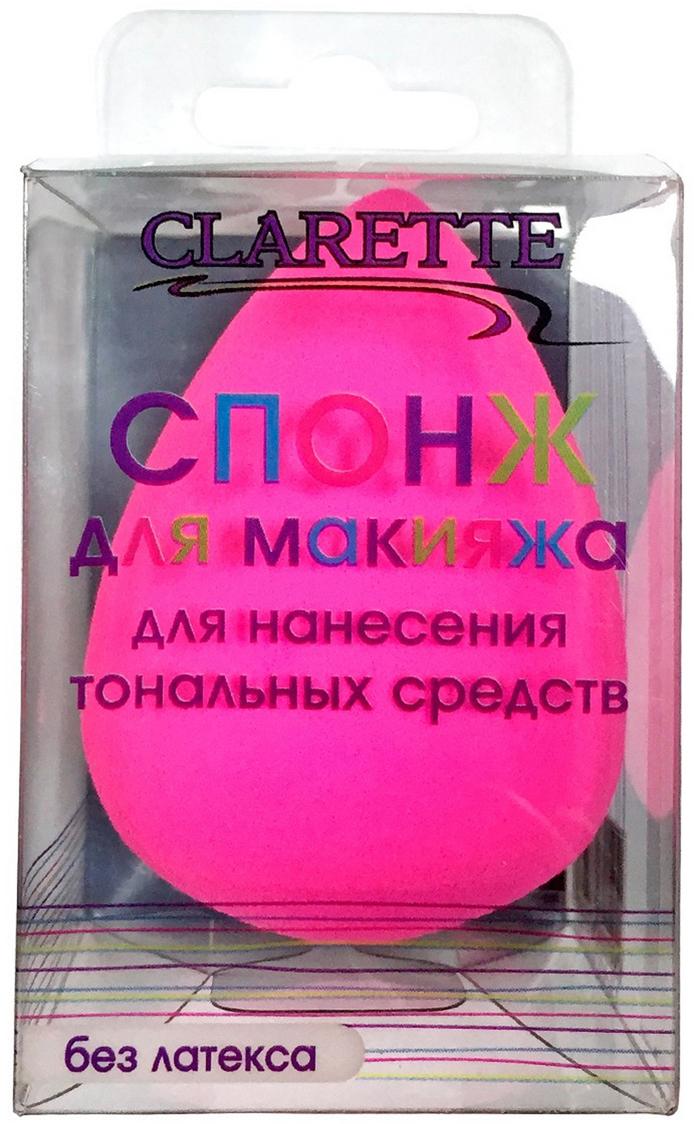 Clarette Спонж для макияжа,розовый