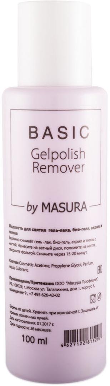 Masura Жидкость для снятия гель-лака, био-геля, акрила и типсов, 100 мл masura гель лак 290 29m романтика