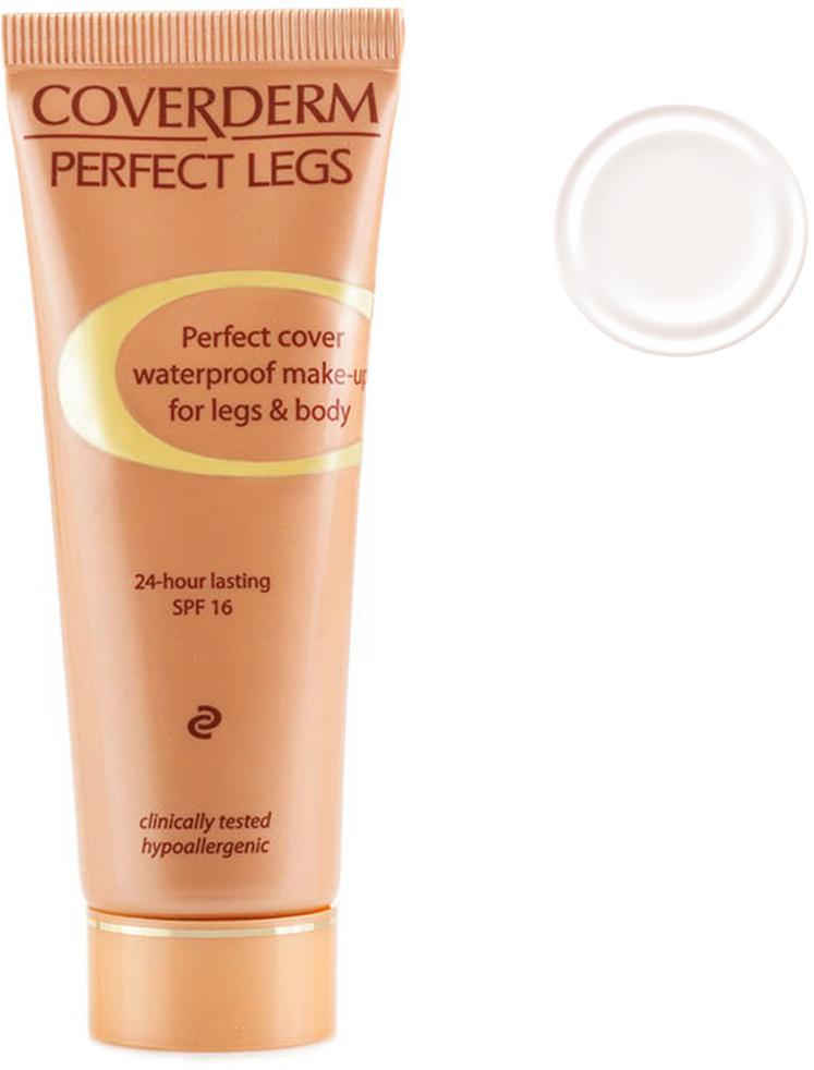 Coverderm Perfect Legs Тональный крем для ног Тон №0, Camouflage SPF 16, 50мл11501011Крем был специально разработан для сокрытия косметических недостатков ног и тела, таких как варикоз, сосудистые звездочки, покраснения, веснушки, шрамы и неровный цвет кожи. Сразу после применения выравнивает и матирует кожу ног, она становится более гладкой и привлекательной. Содержит: - пчелиный воск, богатый витамином А, который прекрасно увлажняет и питает кожу. - магния карбонат - регулирует потоотделение, оказывает вяжущее и подсушивающее действие;- экстракт Алоэ Веры хорошо увлажняет кожу и создает на ее поверхности защитную пленку, препятствующую обезвоживанию. - плотные цветовые пигменты обладают высокой покрывающей способностью даже при нанесении тонкого слоя.- солнечный фильтр, предохраняющий от всего спектра солнечного излучения, SPF 16.Выпускается в 9 оттенках от светло-бежевого до цвета загара.Белый оттенок делает кожу светлее, его также можно смешивать с другими цветами, чтобы добиться наилучшего оттенка.