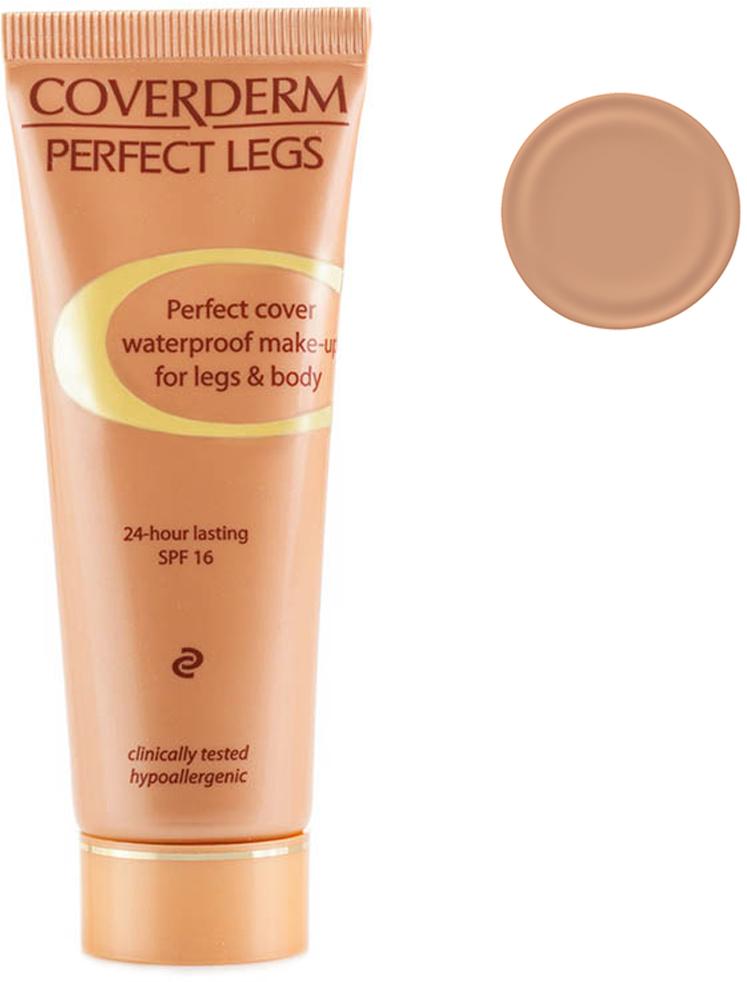 Coverderm Perfect Legs Тональный крем для ног Тон №5, Camouflage SPF 16, 50млС1013.5Крем был специально разработан для сокрытия косметических недостатков ног и тела, таких как варикоз, сосудистые звездочки, покраснения, веснушки, шрамы и неровный цвет кожи. Сразу после применения выравнивает и матирует кожу ног, она становится более гладкой и привлекательной. Содержит: - пчелиный воск, богатый витамином А, который прекрасно увлажняет и питает кожу. - магния карбонат - регулирует потоотделение, оказывает вяжущее и подсушивающее действие;- экстракт Алоэ Веры хорошо увлажняет кожу и создает на ее поверхности защитную пленку, препятствующую обезвоживанию. - плотные цветовые пигменты обладают высокой покрывающей способностью даже при нанесении тонкого слоя.- солнечный фильтр, предохраняющий от всего спектра солнечного излучения, SPF 16.Выпускается в 9 оттенках от светло-бежевого до цвета загара.