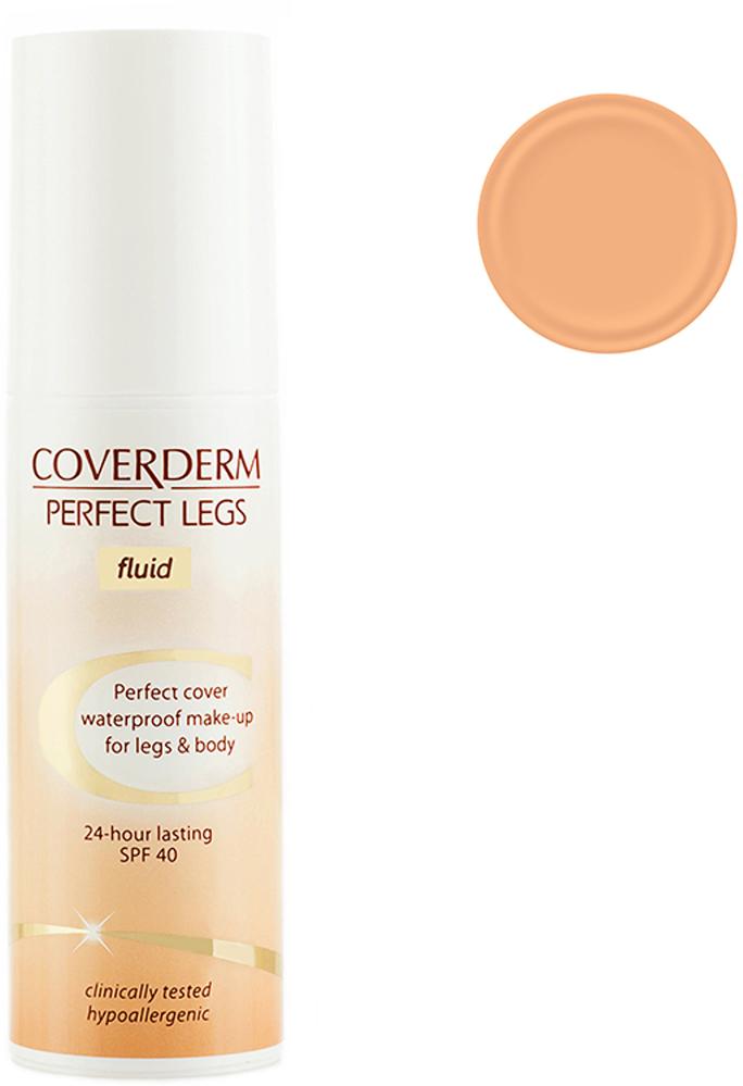 Coverderm Perfect Legs Fluid Тональный крем-флюид для ног и тела Тон №50, Camouflage SPF 40, 75млС2009.50Великолепный тональный крем для ног и тела. Сразу после применения выравнивает и матирует кожу ног, она становится более гладкой и привлекательной. - Отличная покрывающая способность - 100 % водостойкий - SPF 40 защита от угрожающего воздействия UVA/UVB излучения - Жидкая текстура флюида обеспечивает легкое нанесение - Не закупоривает поры - Увлажняет кожу - Гипоаллергенен & Клинически протестирован - Подходит для всех типов кожи Выпускается в 6 оттенках от светло-бежевого до цвета загара.