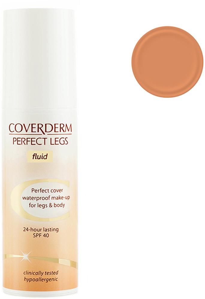 Coverderm Perfect Legs Fluid Тональный крем-флюид для ног и тела Тон №59, Camouflage SPF 40, 75мл coverderm coverderm люминос компактная пудра