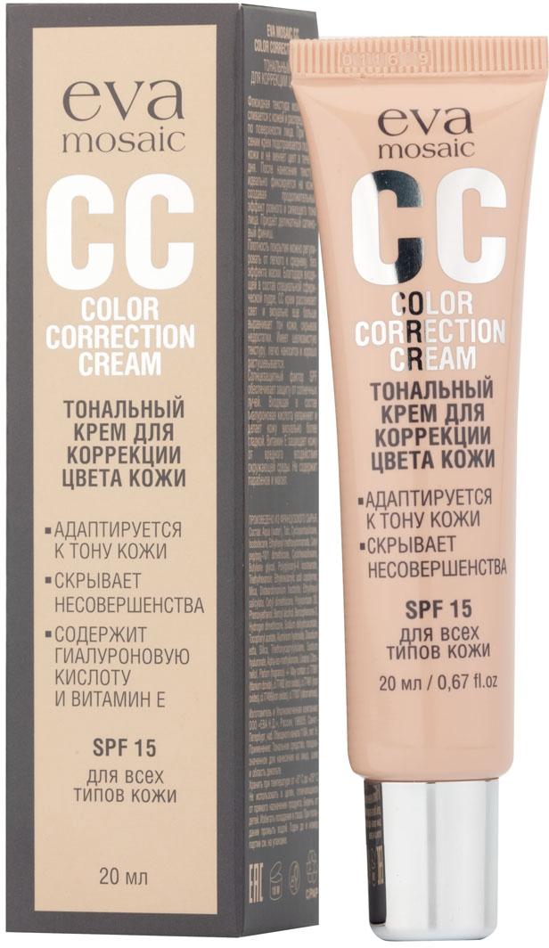 Eva Mosaic Тональный крем для коррекции цвета кожи СС Color Correction Cream, 20 мл, 01, фарфорC1035.11Адаптируется к тону кожи, скрывает несовершенства, содержит гиалуроновую кислоту и витамин Е, защита от ультрафиолета, SPF 15.