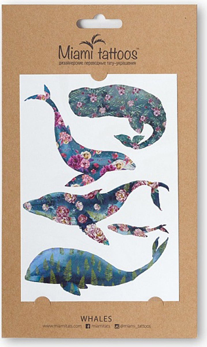 Акварельные переводные тату Miami Tattoos Whales, 1 лист 10см*15см 8 sheets package temporary jewelry tattoos metallic tattoo fashion accessory body art tattoos