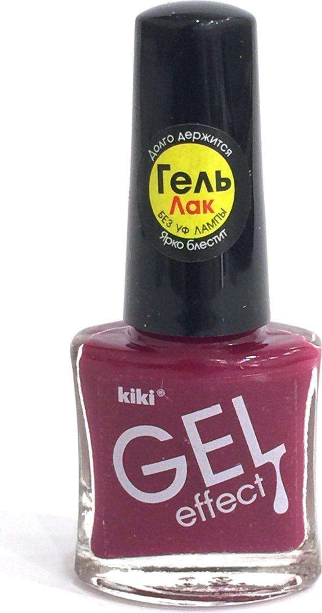 Kiki Лак для ногтей Gel Effect 013, 6 мл50060013KIKI GEL EFFECT - это лак с гелевым эффектом, его формула обладает главным преимуществом - она создает невероятный глянец на ногтях, образуя идеальное покрытие, не требующее сушки под УФ-лампой и специального средства для снятия. Удобная плоская кисточка позволяет нанести лак за одно-два движения.Как ухаживать за ногтями: советы эксперта. Статья OZON Гид