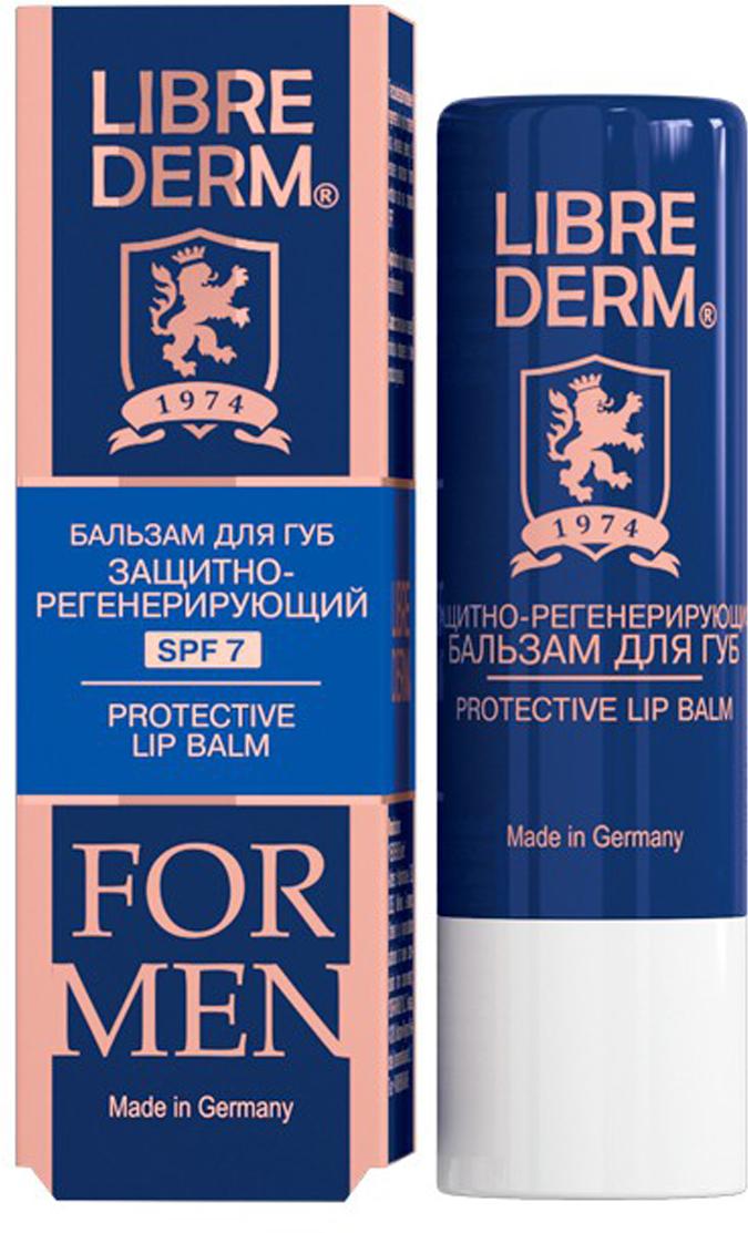 Librederm For Men бальзам для губ защитно-регенерирующий SPF 7, 4 г бельведер бальзам для губ с фитостеролом розовый 4 г