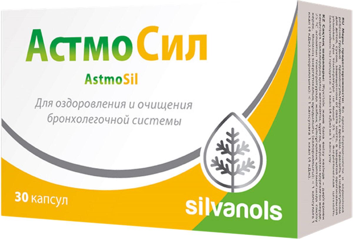 Астмосил капсулы №30223786ОООСилванолс, Латвия, БАД для оздоровления и очищения бронхолегочной системы Сфера применения: ВитаминологияМакро- и микроэлементы