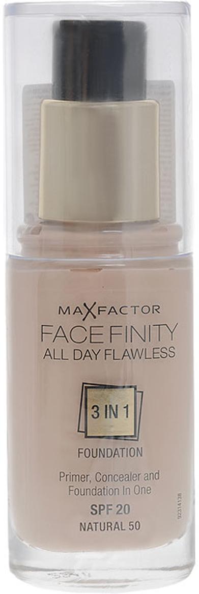 Max Factor Тональная основа 3в1 Facefinity All Day Flawless, SPF 20, тон №50 (natural), 30 мл основа тональная для лица max factor facefinity all day flawless 3 in 1 30 мл 50 natural