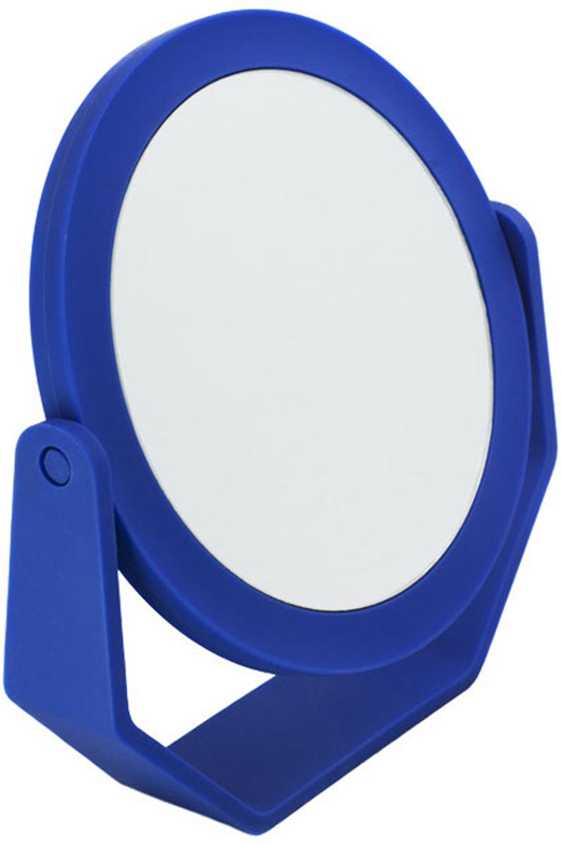 Beiron Зеркало косметическое, настольное, двустороннее. 530-1131530-1131Косметическое зеркало Beiron в пластиковой оправе идеально подходит для утреннего туалета и макияжа, где бы вы ни были. С одной стороны обычное зеркало, с другой - с 2-х кратным увеличением. Характеристики:Материал: пластик, стекло. Диаметр зеркала: 12,5 см. Размер корпуса: 17 см х 4 см х 18,5 см. Артикул: 530-1131. Производитель: КНР. Товар сертифицирован.