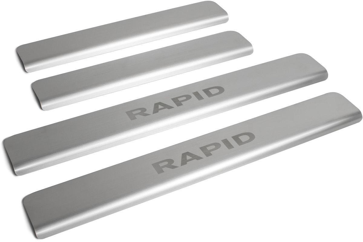 Накладки на пороги  Rival , для Skoda Rapid 2014-, 4 шт - Тюнинг и защита - Защита внешних частей