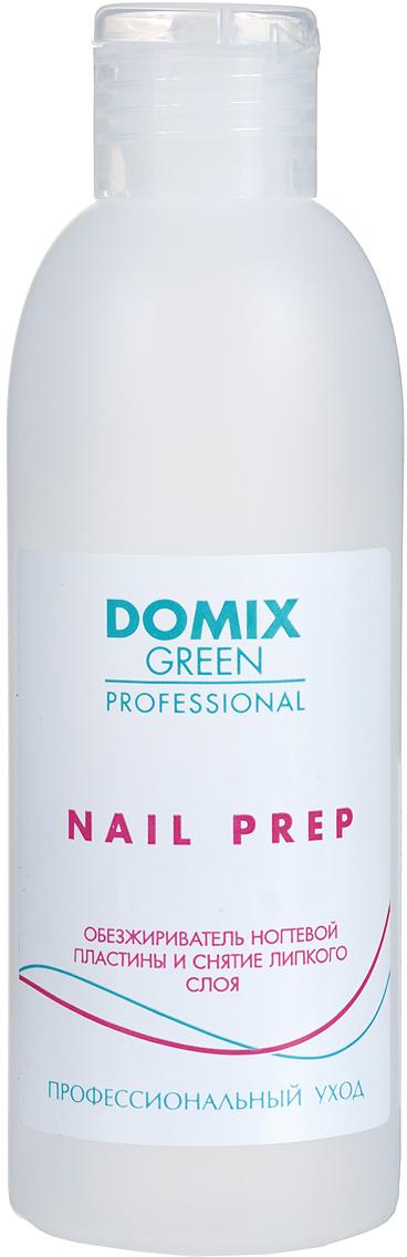 Domix Green Professional Обезжириватель для ногтевой пластины и снятие липкого слоя, 200 мл лак для ногтей domix green professional spray dryer 75 мл