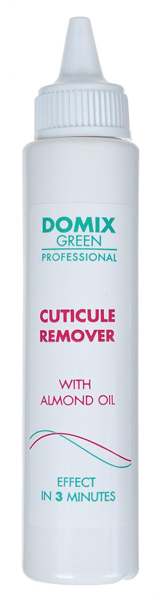 Domix Green Professional Средство для удаления кутикулы, с миндальным маслом, 70 мл лак для ногтей domix green professional spray dryer 75 мл