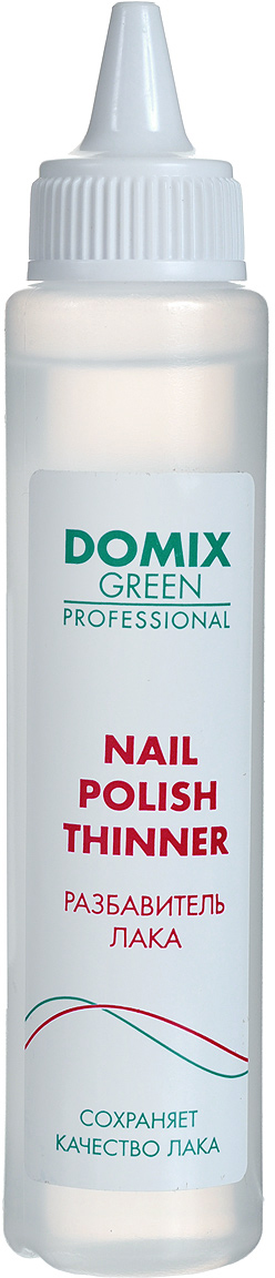 Domix Green Professional Разбавитель лака для ногтей, 70 мл616-103499Средство можно использовать для восстановления загустевшего лака любых оттенков. Не снижает качество и свойства всех видов лака.Подходит для чистки кисточек от лака.Способ применения: добавить 2-3 капли во флакон с загустевшим лаком, плотно закрыть и хорошо встряхнуть.Товар сертифицирован.