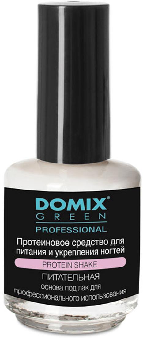 Domix Green Professional Протеиновое средство для питания и укрепления ногтей, 17 мл