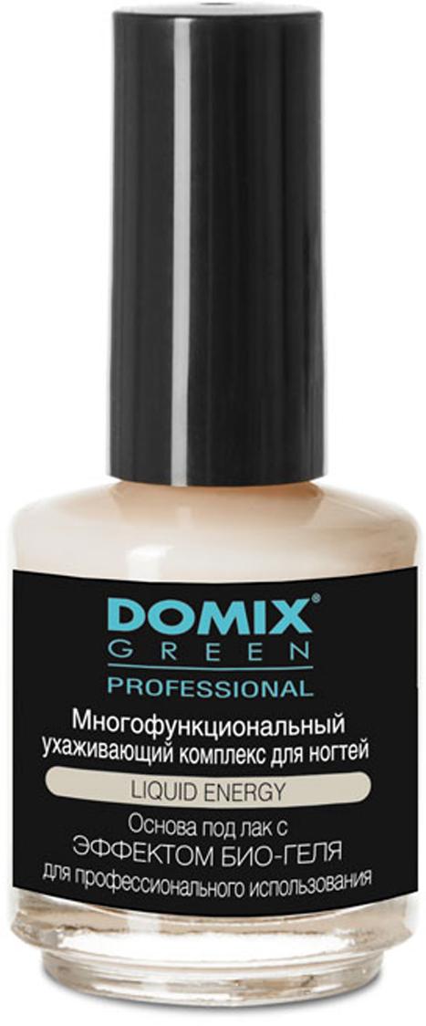 Domix Green Professional Многофункциональный ухаживающий комплекс для ногтей, 17 мл domix средство протеиновое для питания и укрепления ногтей dgp 17мл
